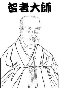 Великий собиратель буддизма