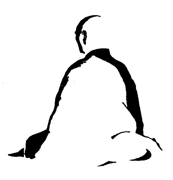 Правила ежедневных занятий чжи-гуань