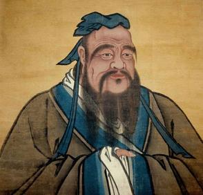 Confucius and the Foundation of Ethics